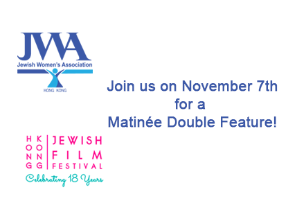 November 7th Matinee Double Feature
