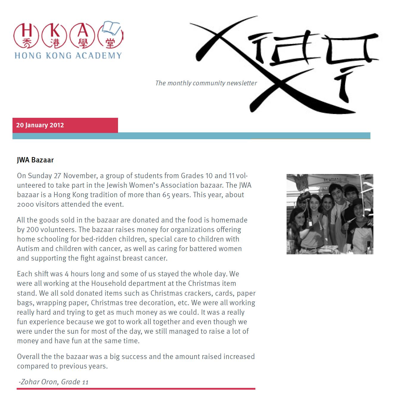 Xiao-Xi Jan2012
