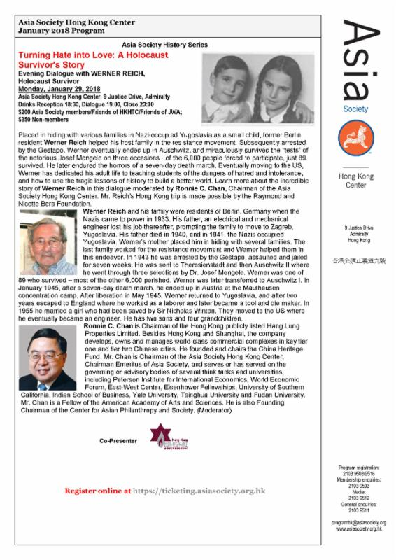 Invitation to Asia Society event with Holocaust survivor Werner Reich on January 29 (6:30pm-8:00pm)