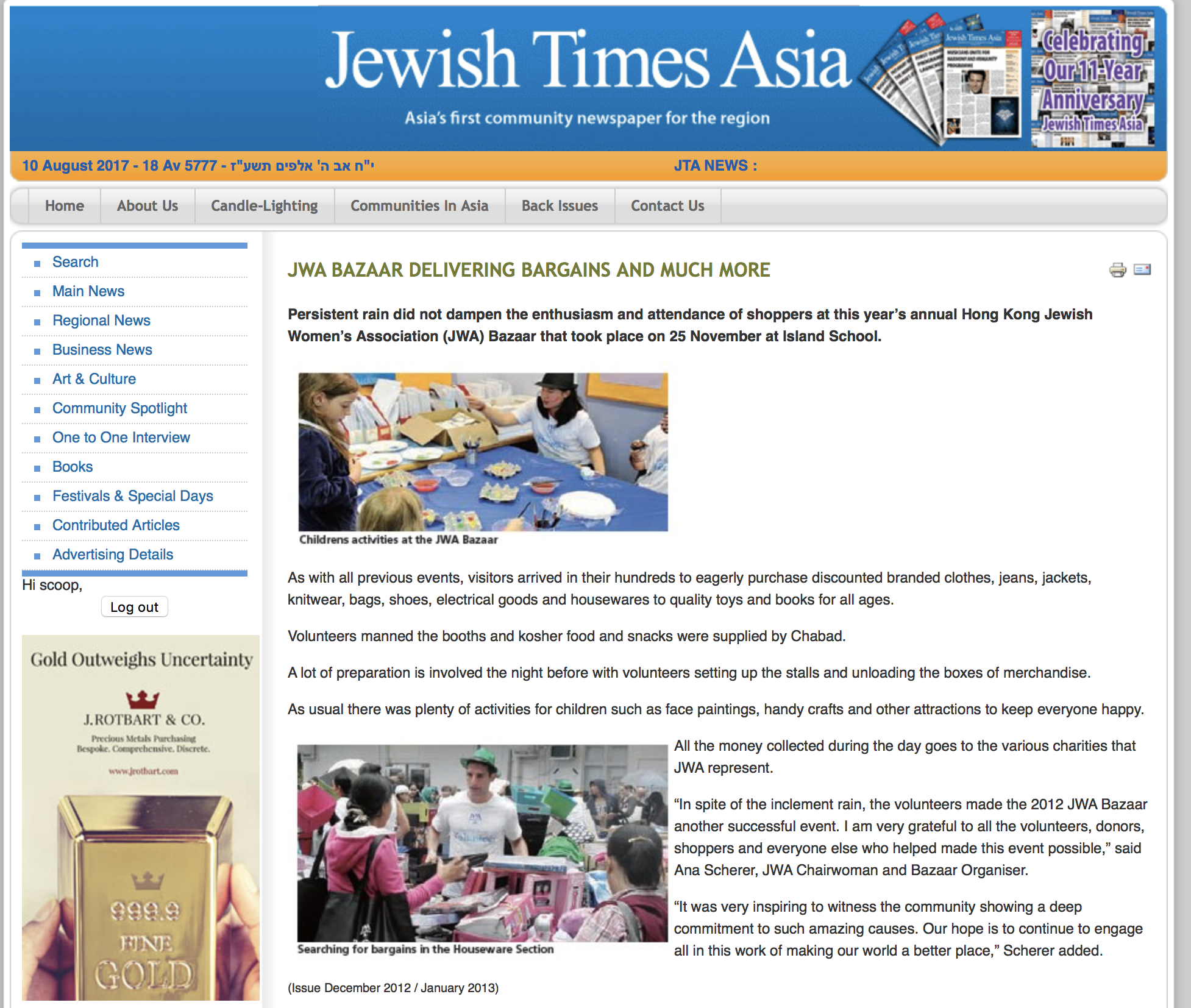 Jewish Times Asia - Dec-Jan 2012/3 - Bazaar