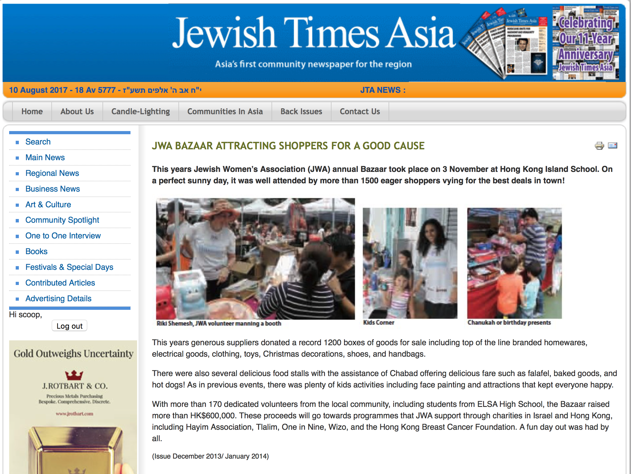 JTA Dec 2013-4: JWA BAZAAR ATTRACTING SHOPPERS FOR A <a href=