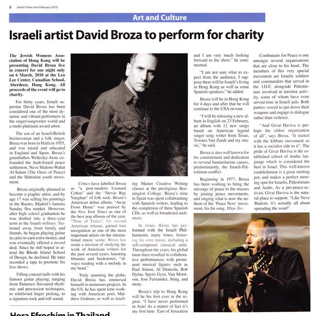 Jewish Times Asia: Feb 2010 – David Broza