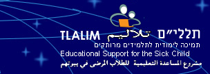 Tlalim logo