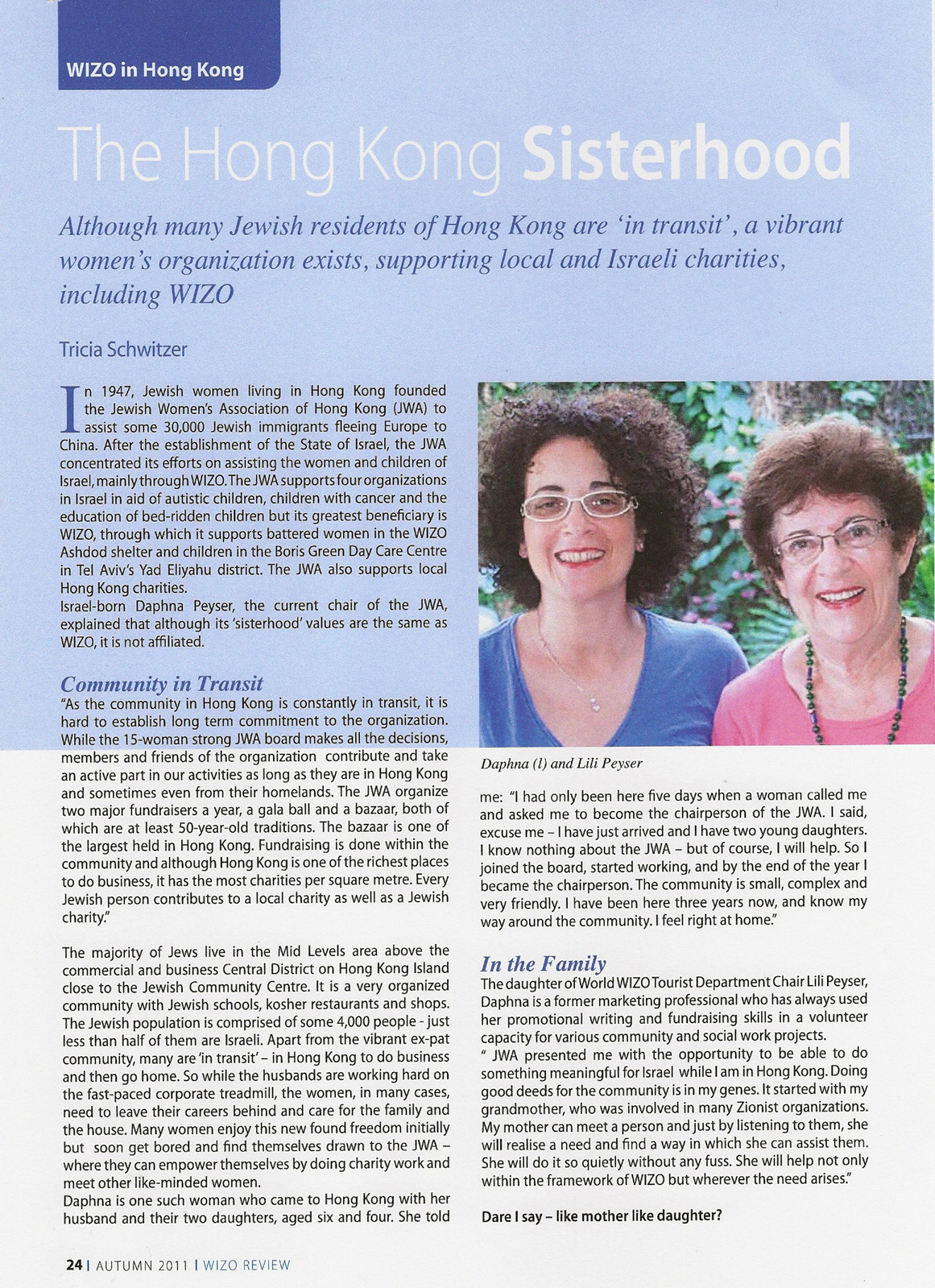 WIZO Review - August 2011
