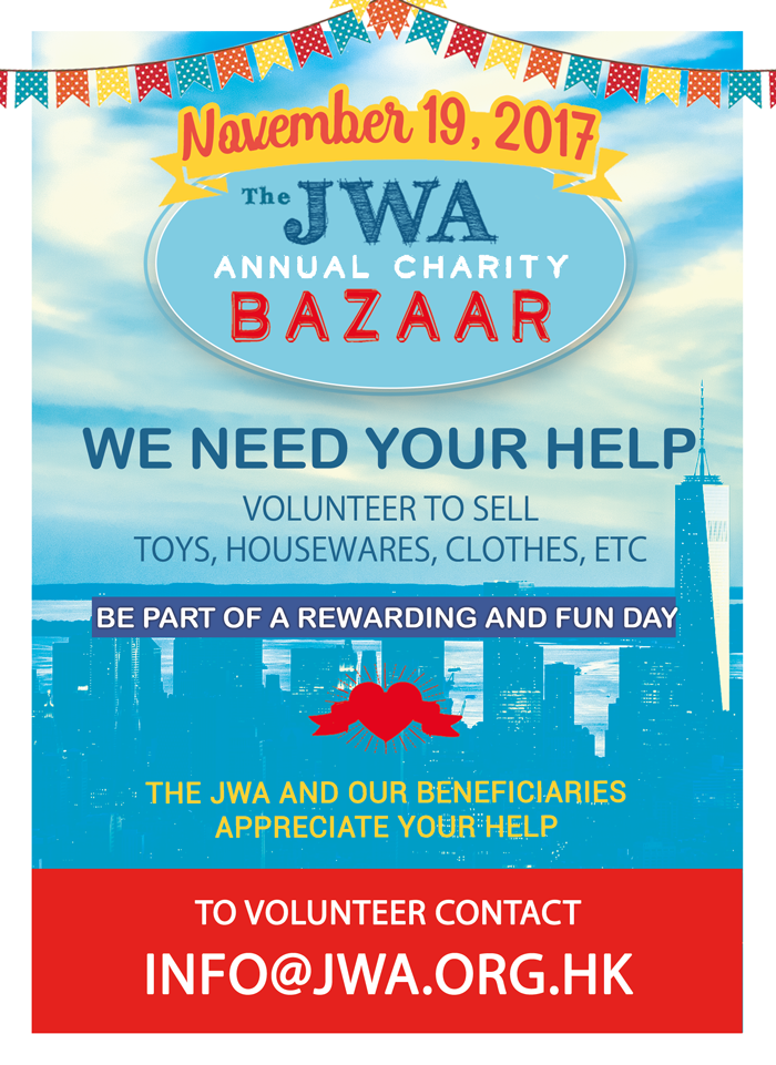 Volunteer for the Bazaar