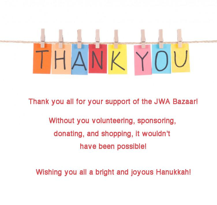 Bazaar :Thank you, 2017!