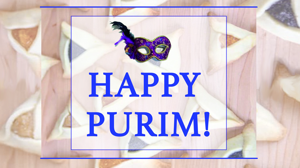 Happy Purim 2018!
