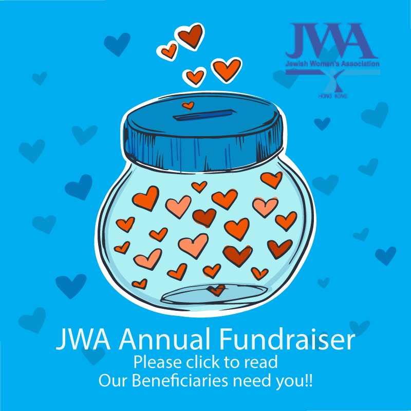 JWA - First Annual Fundraiser!