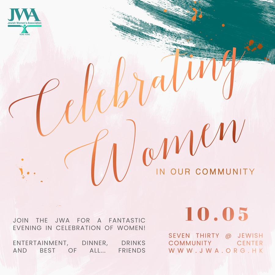 Women's Event: Celebrating Women - 10 May 2018