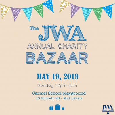 JWA-Bazaar-2019 at Carmel School Playground