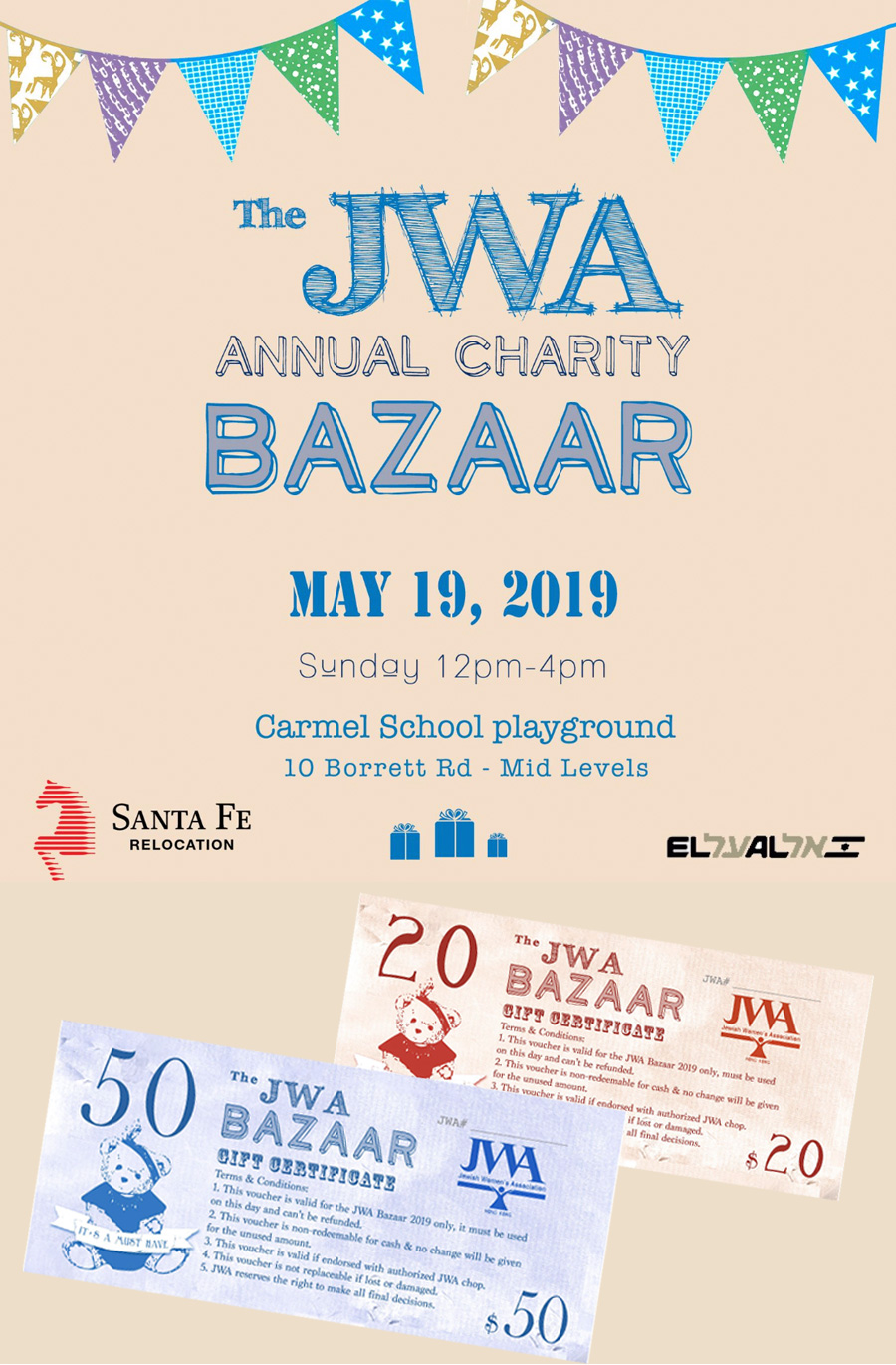 Bazaar Certificates available now!